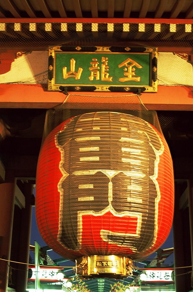 Lantern at Kaminarimon Gate, Asakusa Kannon Temple, Asakusa, Tokyo, Japan, Asia