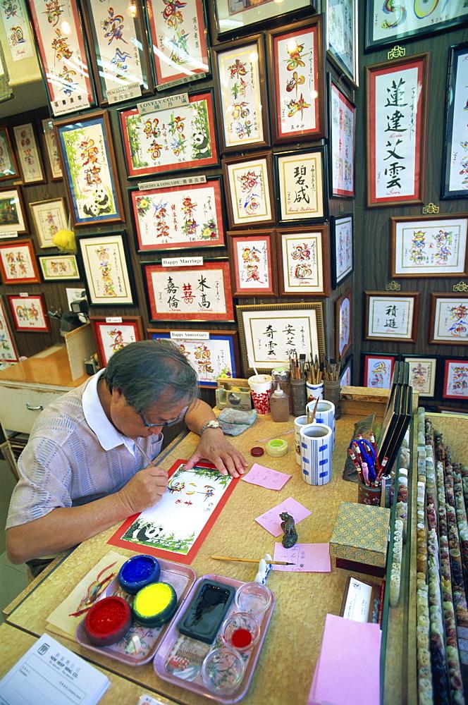 Man doing calligraphy at Stanley Market, Hong Kong, China, Asia