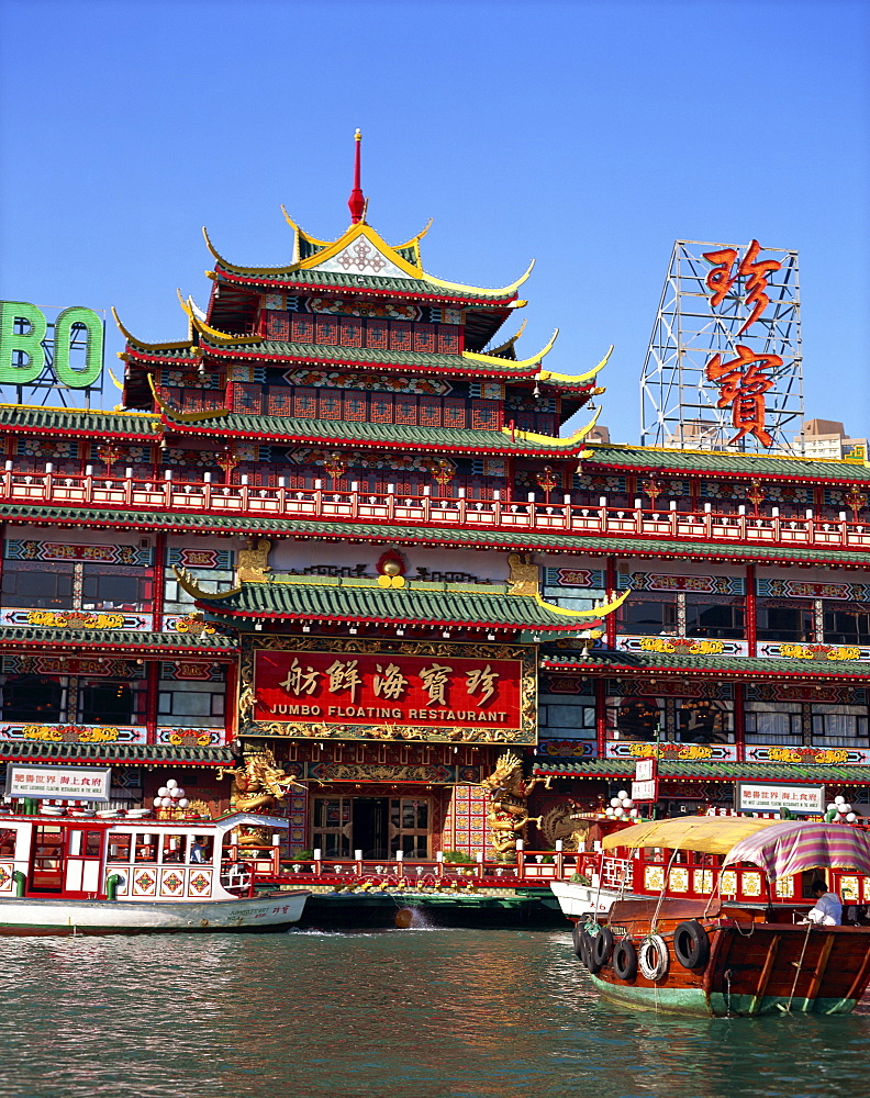 Jumbo Kingdom Floating Restaurant, Aberdeen, Hong Kong, China, Asia