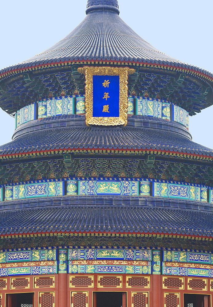 The Temple of Heaven, UNESCO World Heritage Site, Beijing, China, Asia - 839-13