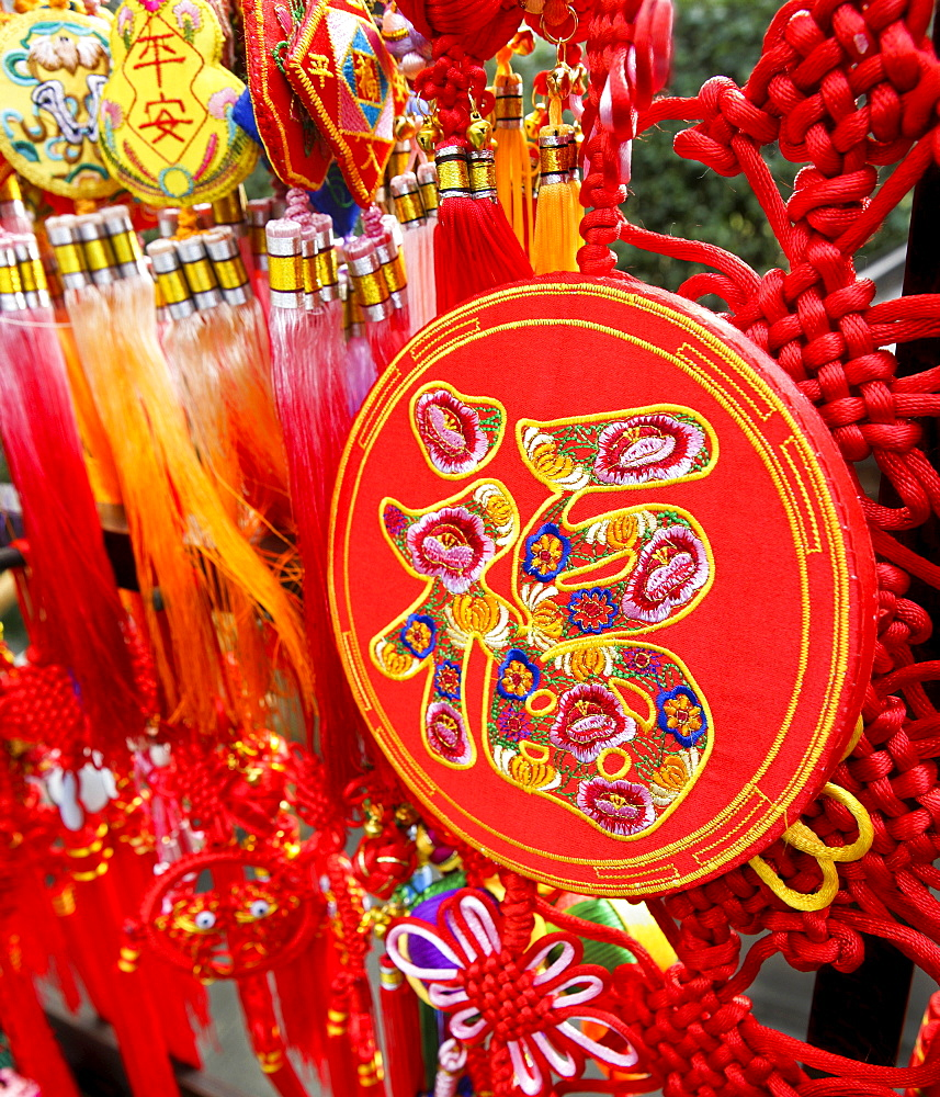 Auspicious Chinese word fu (good fortune) embroidered on a Chinese New Year ornamental souvenir, Chongqing, Sichuan, China, Asia