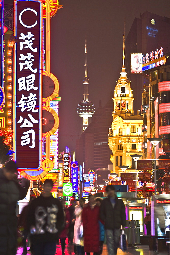 Neon lit night scene of the main shopping district along Nanjing Road, Shanghai, China, Asia - 839-44