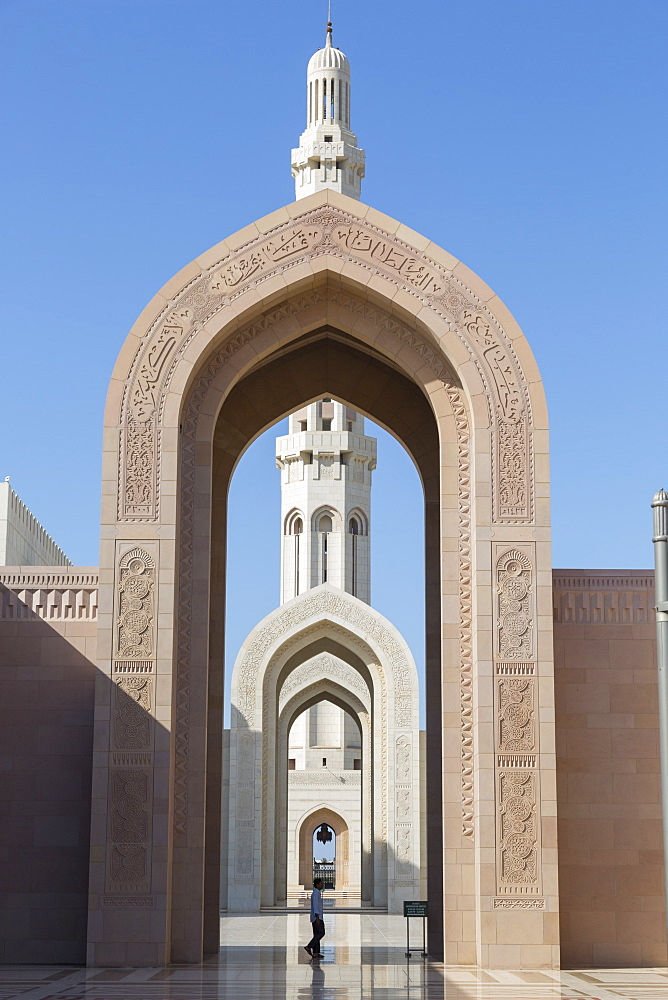 View of Sultan Qaboos Grand Mosque Minaret, Muscat, Oman Middle East, Asia