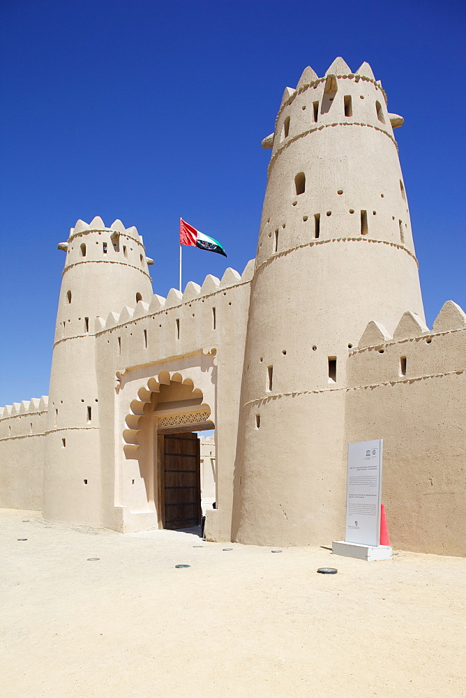 Al Jahili Fort, Al Jahili Park, Al Ain, Abu Dhabi, United Arab Emirates, Middle East