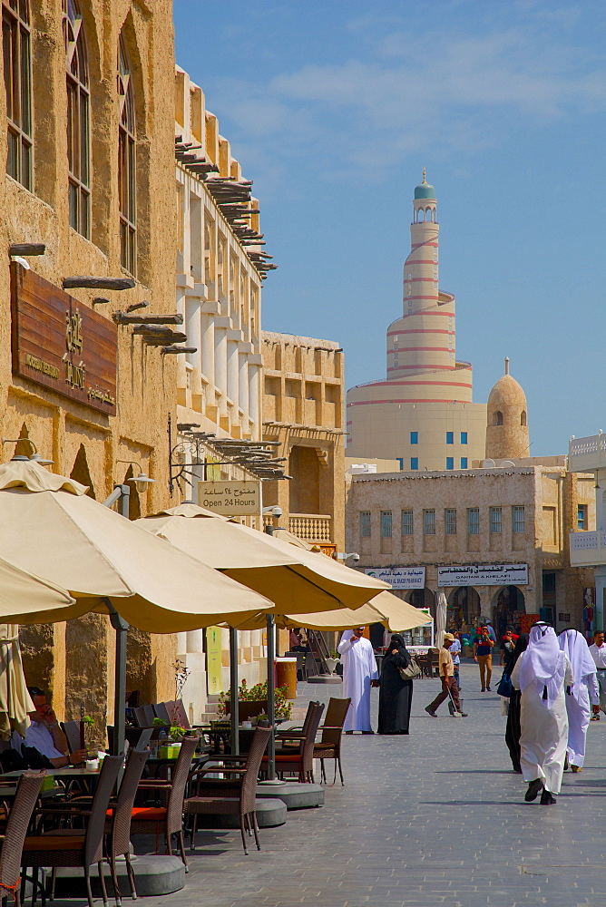 Restaurant and Islamic Culture Centre, Waqif Souq, Doha, Qatar, Middle East