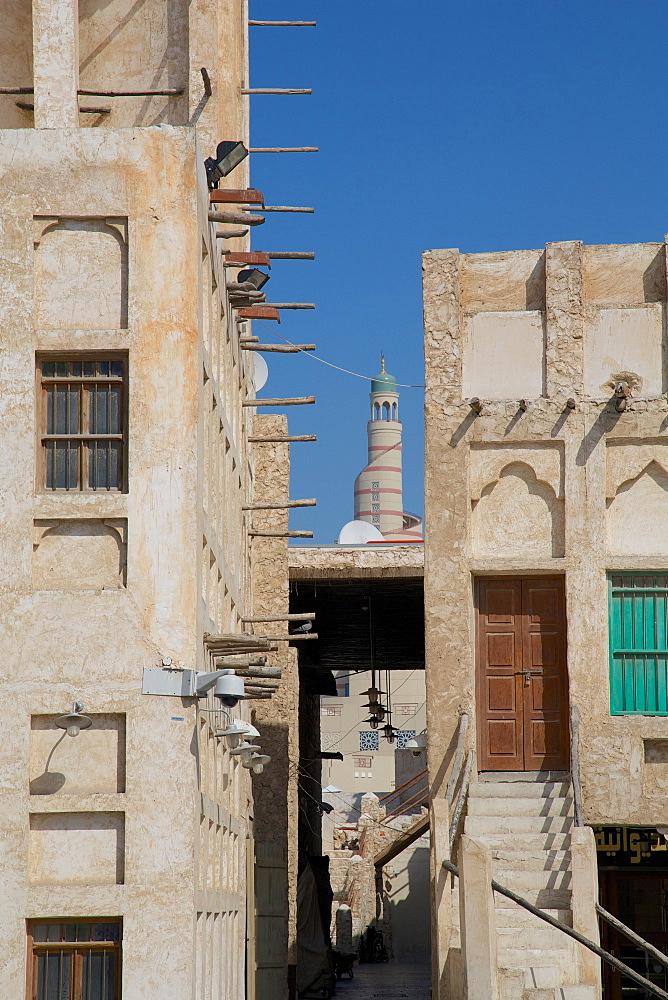Islamic Cultural Centre, Waqif Souq, Doha, Qatar, Middle East