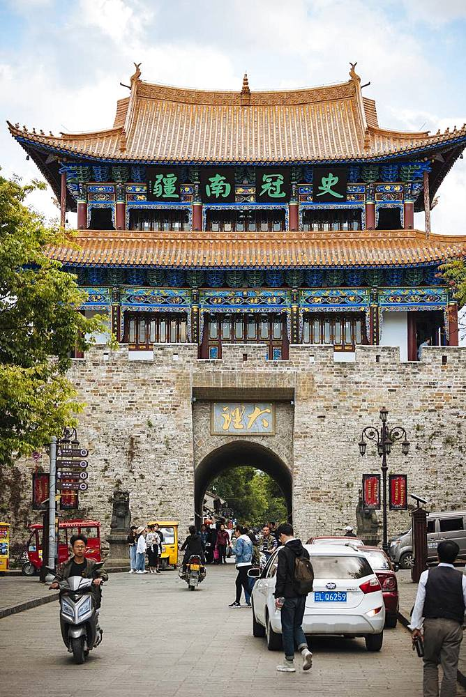 West Gate, Dali, Yunnan Province, China, Asia