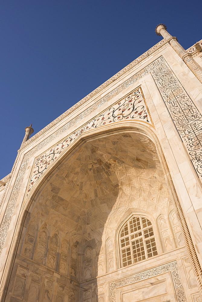 Dawn at the Taj Mahal, UNESCO World Heritage Site, Agra, Uttar Pradesh, India, Asia