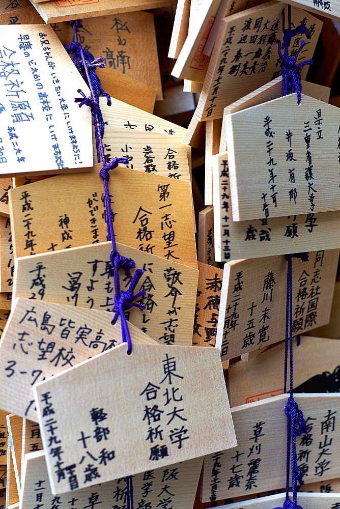 Votives (Ema prayer tablets), with prayers and wishes for success at Kitano Tenmangu Temple, Kyoto, Japan, Asia