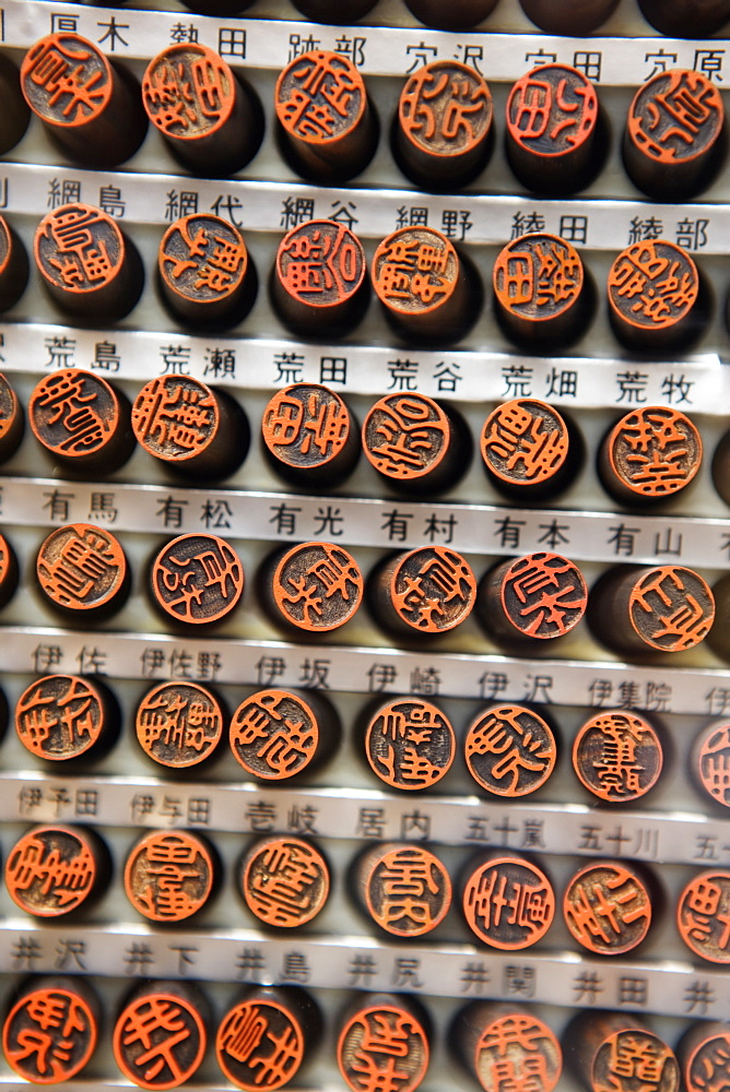 Assorted rubber name stamps in Japanese, Tokyo, Japan, Japan