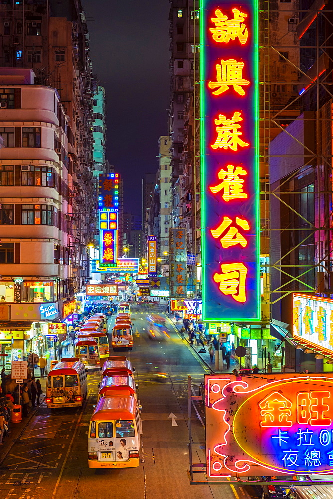 Neon lights in Mong Kok at night, Kowloon, Hong Kong