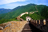The great Wall of China in Mutianyu.