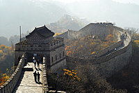 Visitors on the Great Wall of China near Mutianyu in autumn, near Beijing, China, Asia