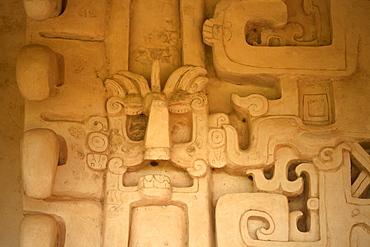 Stucco relief in the Mayan city of Ek Balam, Yucatan Peninsula, Mexico