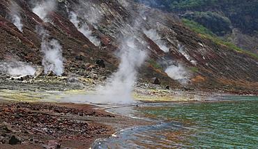 Smoke inside Taal Volcano crater lake, Tagaytay, Batangas, Philippines