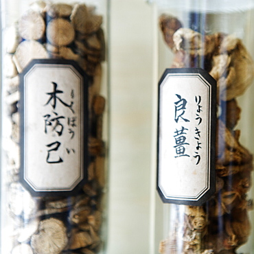Close up of two viles of Japanese herbal medicine, Tokyo, Japan, Japan