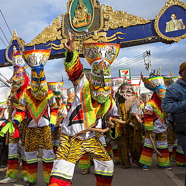 Images from the Ghost Festival (Pee Ta Khon) in Dansai, Thailand