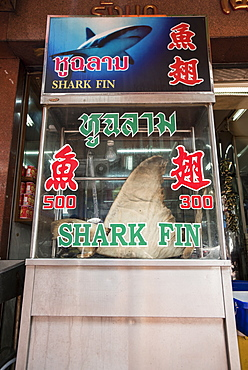 A restaurant sells shark fin soup in Bangkok, Thailand, on April 25, 2015. Despite efforts by the Thai government to reduce consumption of the controversial delicacy, shark fin is still a common site at restaurants and markets in the Chinatown district.