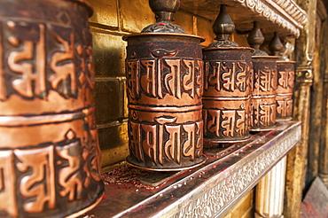 Tibetan Rolls From Swayambhu Temple, Kathmandu, Nepal