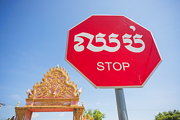 Stop Signal In Khmer And English Languages, Kampong Chang, Cambodia