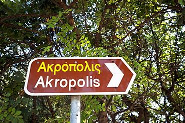 Acropolis Sign, Athens, Greece