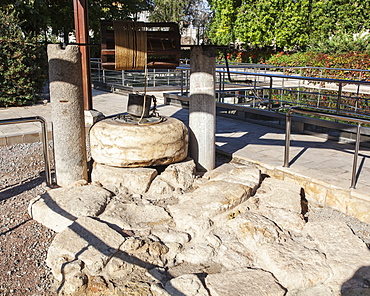 Paul's Well, Ancient Ruins, Tarsus, Turkey