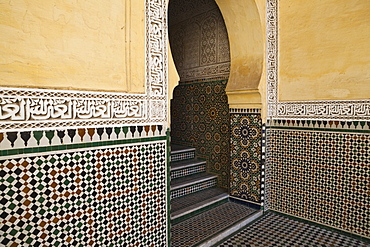 A Traditional Entrance, Meknes, Morocco