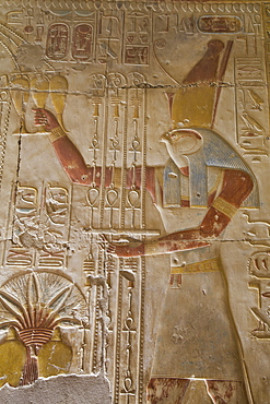 Bas-Relief Of The God Horus, Temple Of Seti I, Abydos, Egypt