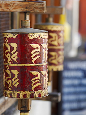 Close Up Of Red And Gold Buddhist Prayer Wheel, Paro, Bhutan