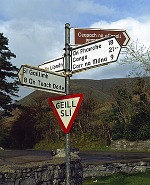 Rural Road Sign; Co Galway, Ireland