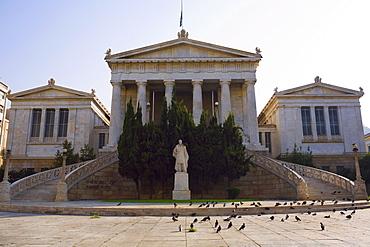 Facade of an educational building, Athens Academy, Athens, Greece