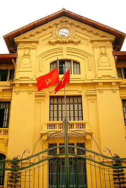 Communist Party Hospital, Hanoi, Vietnam