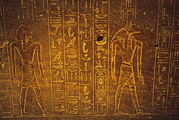 Sarcophagus Exterior, Cairo, Egypt