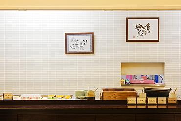 Japanese Breakfast Buffet, Kurashiki City, Kurashiki, Okayama Prefecture, Japan