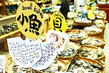 Signs advertising fish and shellfish in a market, Tokyo, Japan