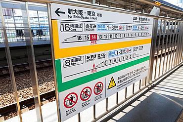 Shinkansen Bullet Train information sign at the platform of Tokyo Station, Japan
