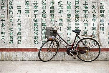 Bicycle at the Monument to the People's Heroes, Shanghai, China