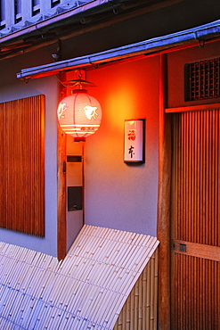 Traditional Japanese House, Kyoto, Japan
