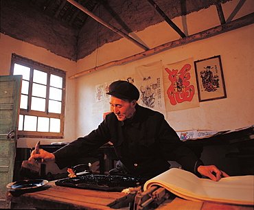 A Shaanxi xylographer at work