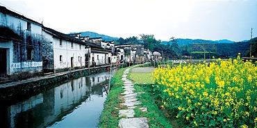 Guanlu in Yixian County, Anhui