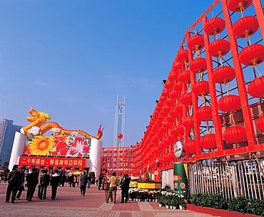 CITIC Plaza, Guangzhou