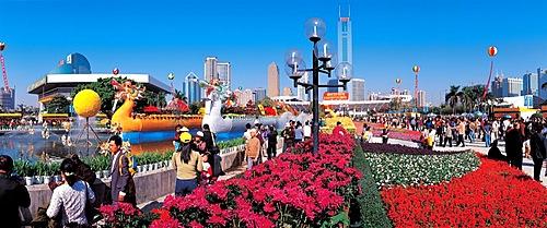 Flower Exposition, Guangzhou