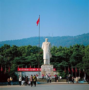 Redsun Square in Hunan University, Changsha