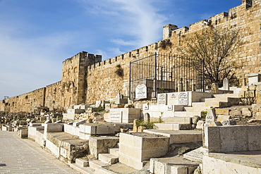 Bab Sitna Mariam Islamic cemetery near St. Stephen's Gate (The Lion Gate), Jerusalem, Israel, Middle East