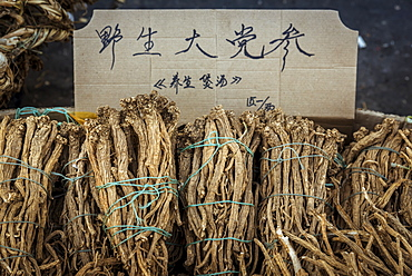 Roots for sale in a street market in Datong, China