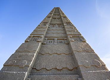 Stele of Aksum or Stela Two, Central Stelae Park, Axum, Tigray Region, Ethiopia