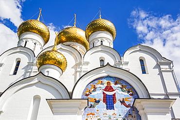Assumption Cathedral; Yaroslavl, Yaroslavl Oblast, Russia