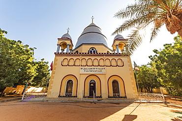 Tomb of Muhammad Ahmad bin Abd Allah, the Mahdi; Omdurman, Khartoum, Sudan
