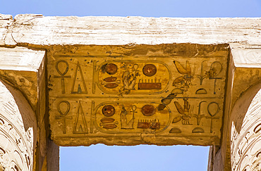 Lintel with reliefs, Great Hypostyle Hall, Karnak Temple Complex, UNESCO World Heritage Site; Luxor, Egypt
