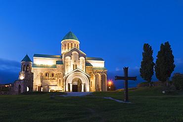 Bagrati Cathedral (Cathedral of the Dormition) (Kutaisi Cathedral) at sunset, Kutaisi, Imereti Region, Georgia, Caucasus, Asia
